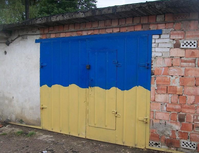 продам гараж в кооперативі генератор