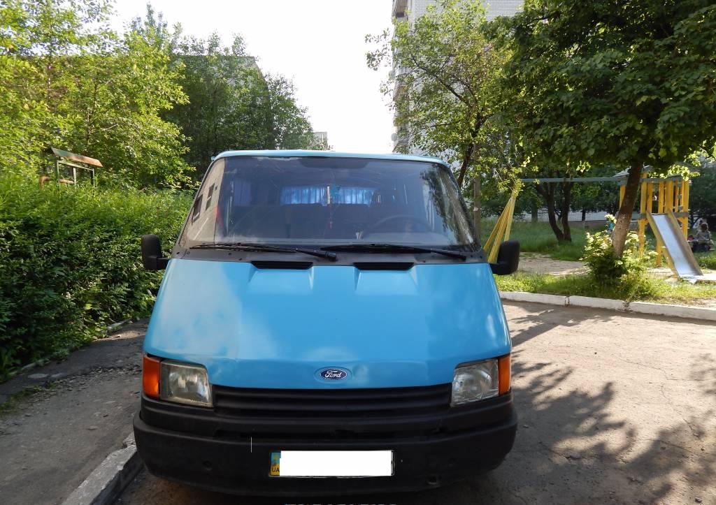 Продам Авто Терміново
