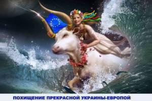Викрадення Украiни у Рассеи