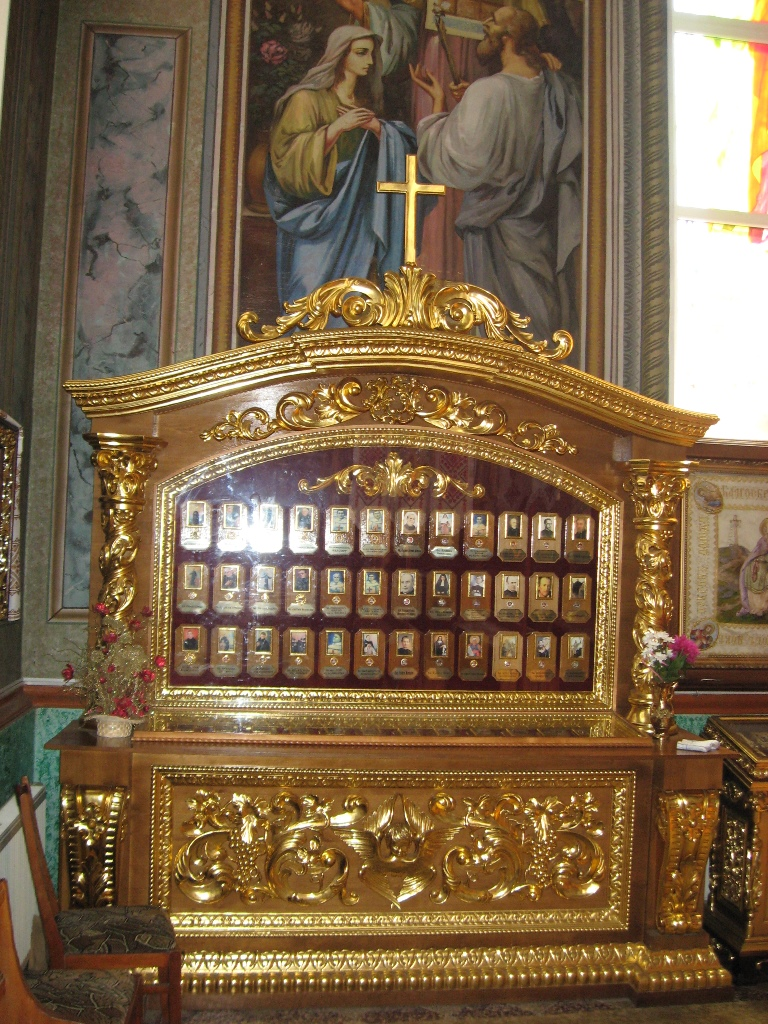 Мощі святих Борислав